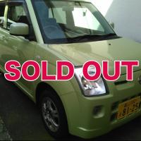 pino_01_sold